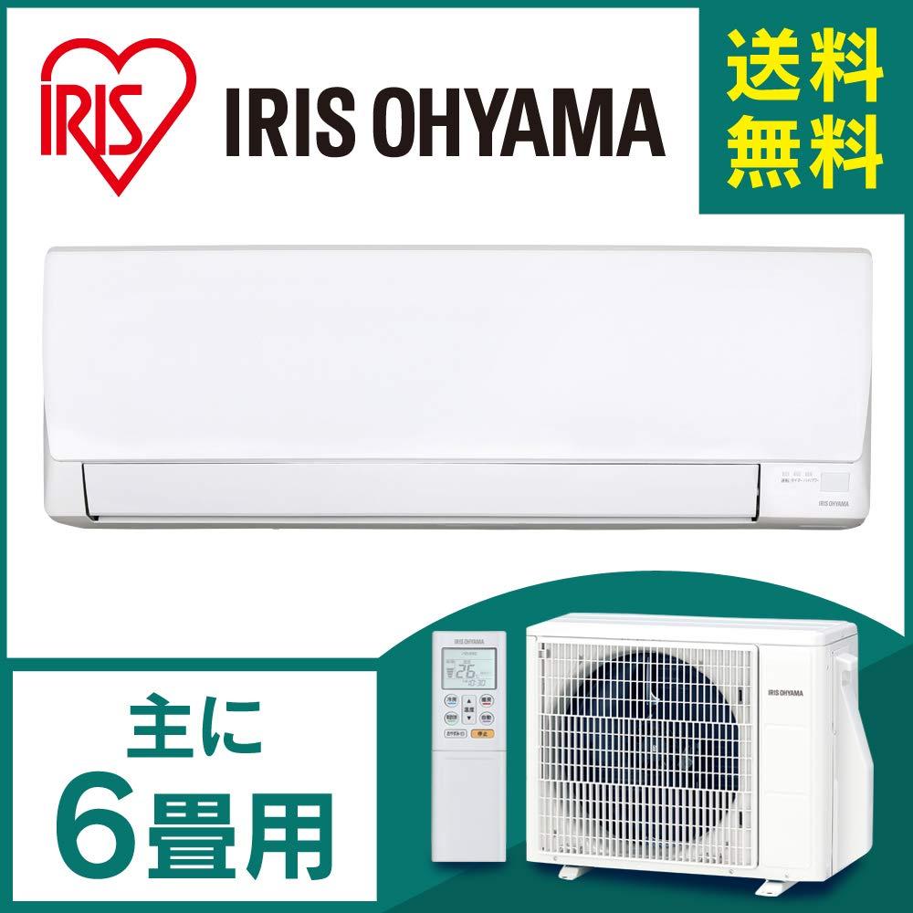 アイリスオーヤマ エアコン 冷暖房 室内機室外機セット スタンダード 2.2kW IRA-2202A  1枚目