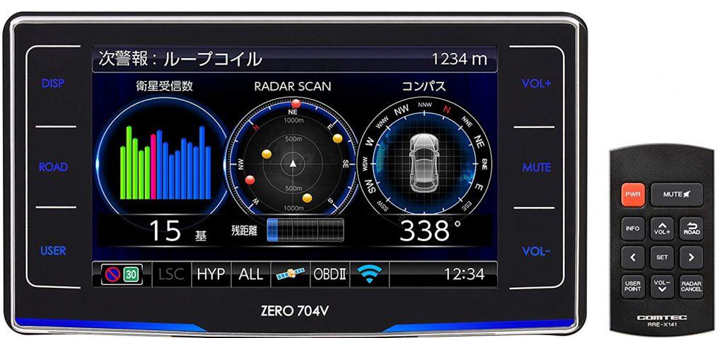 コムテック GPS液晶レーダー探知機 ZERO 704V B073QGH3NH 1枚目
