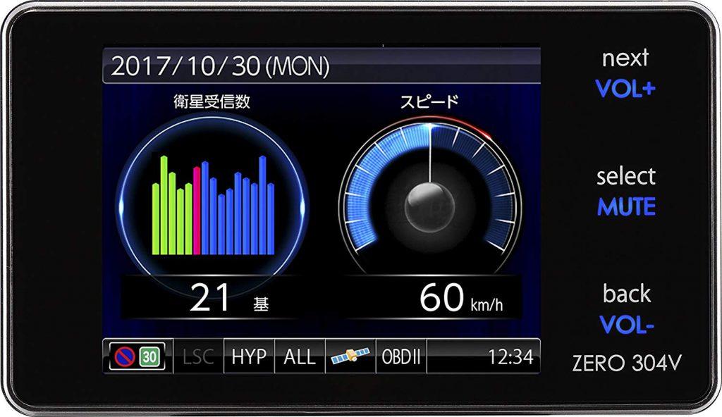 コムテック GPS液晶レーダー探知機 ZERO 304V  B074ZD78WN 1枚目