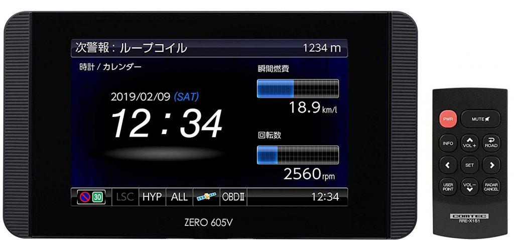 コムテック GPS液晶レーダー探知機 ZERO 605V B07MH5H175 1枚目