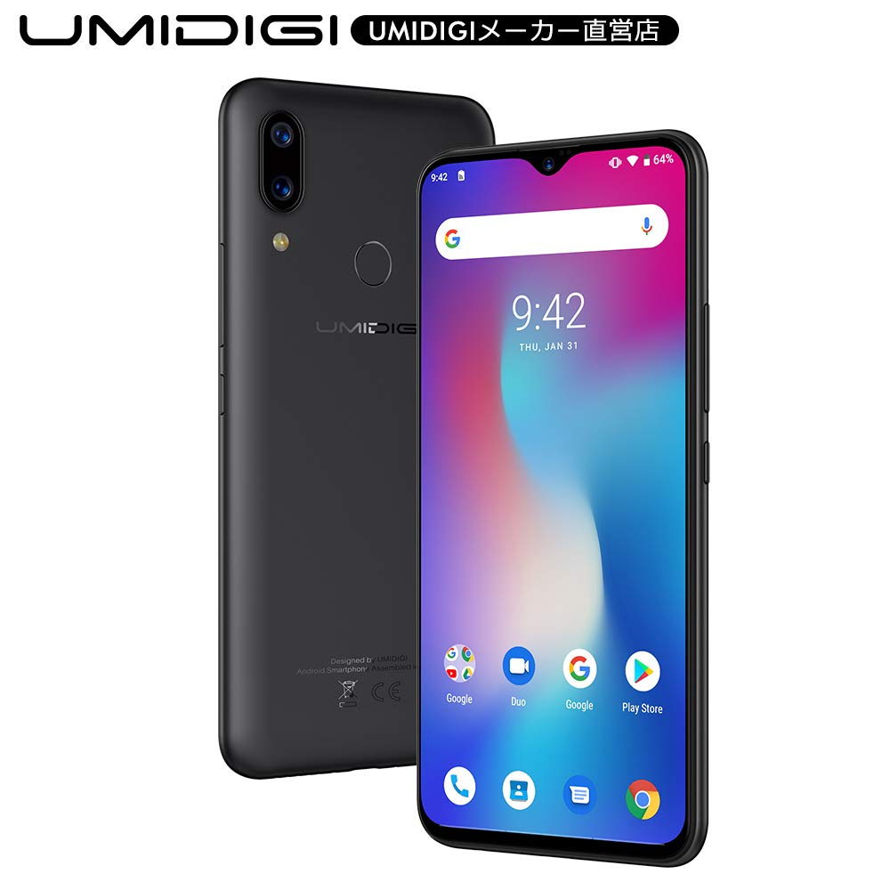 UMIDIGI SIMフリースマートフォン Android 9.0 5150mAh大容量バッテリー B07QS1LFSM 1枚目