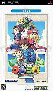 カプコン ロックマンDASH / ロックマンDASH2 バリューパック - PSP B001KU7GCY 1枚目