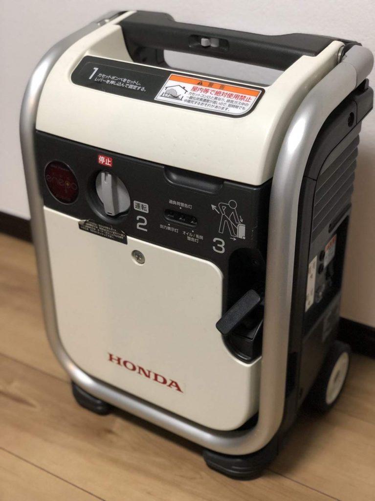 Honda (ホンダ) 発電機 エネポ EU9iGB 900VA B003EKG9OE 1枚目