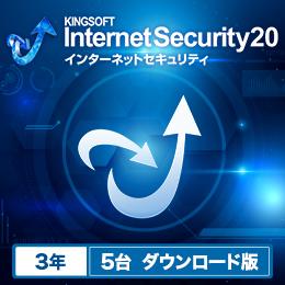 KINGSOFT Internet Security  1枚目
