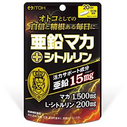 井藤漢方製薬 亜鉛マカ+シトルリン  1枚目