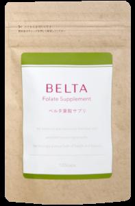 ベルタ葉酸